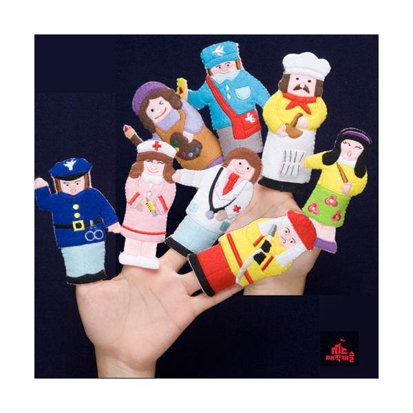 매직캐슬 손가락 요리사와 직업 8종 (2060) (36개월 이상) (손가락 인형 극장) 매직캐슬 손인형 헝겊인형 인형극 인형