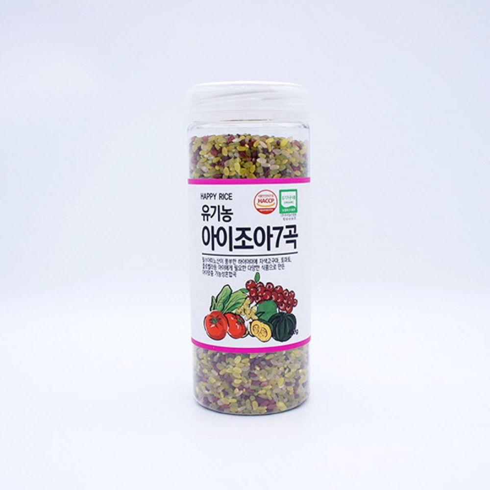 어린이 맛과영양 기능성 천연 칼라쌀 450g 쌀 현미 오곡 영양 밥 컬러쌀 칼라쌀 씻은쌀 씻어나온쌀 세척쌀