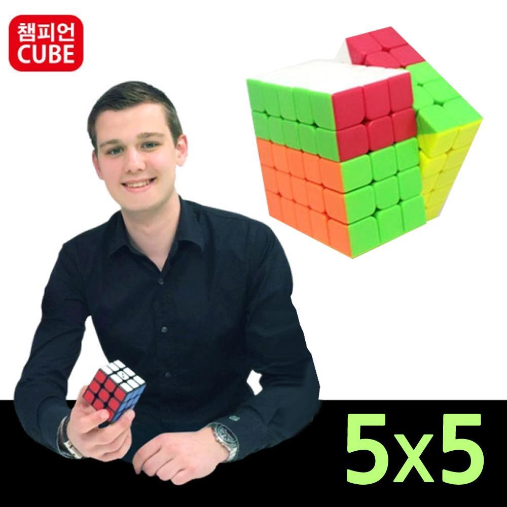 챔피언 비너스 전문가용 5x5 큐브 퍼즐 큐브 브릭 퍼즐 아이큐 두뇌게임