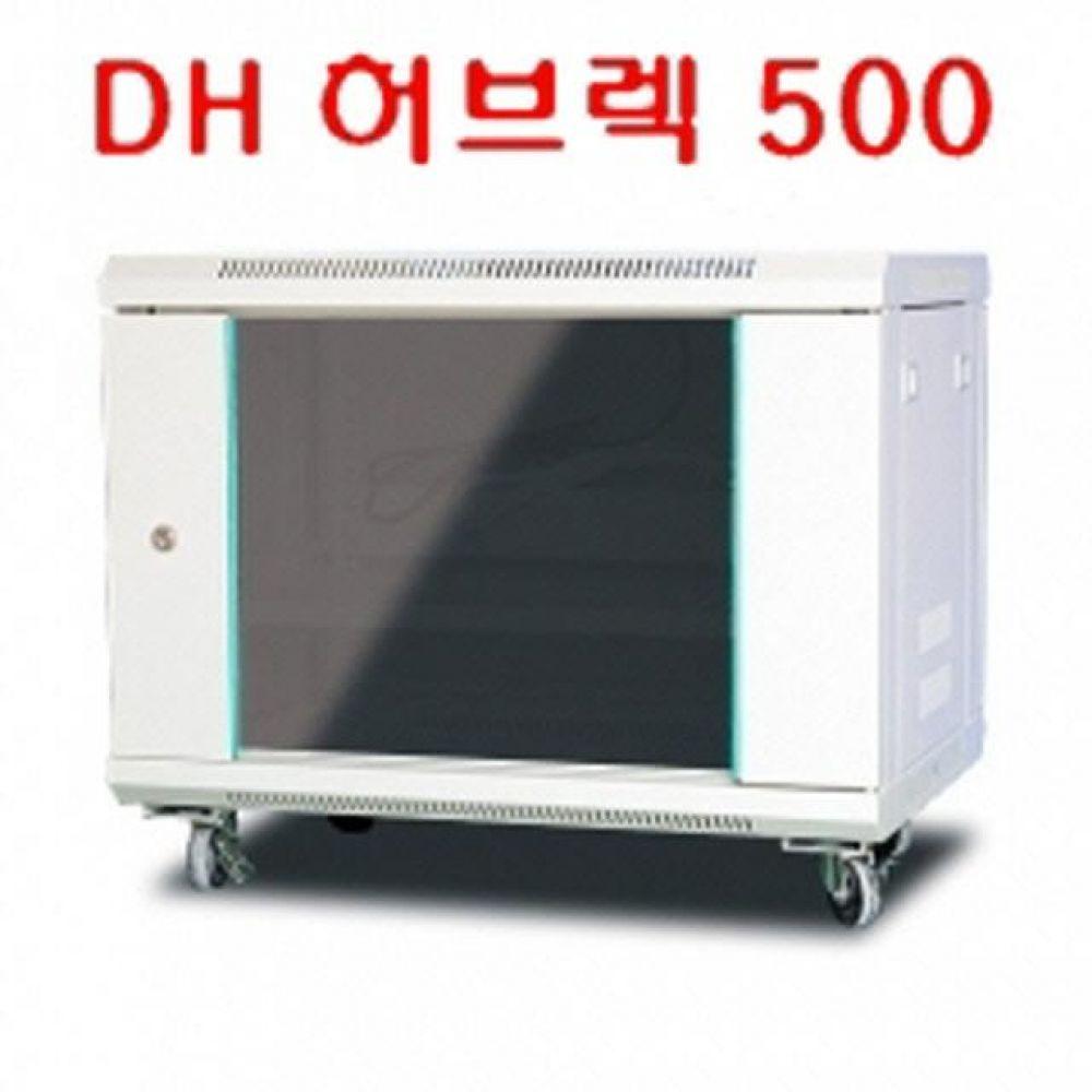 허브랙 500렉 허브렉 500H 컴퓨터용품 PC용품 컴퓨터악세사리 컴퓨터주변용품 네트워크용품 cpu쿨러 메인보드 컴퓨터파워 ssd 수냉쿨러 그래픽카드 파워서플라이 3rsys 미들타워케이스 hdd