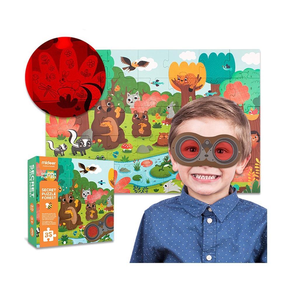 선물 3살 4살 유아 숨은 그림 찾기 퍼즐 숲속 어린이 퍼즐 어린이교구 창의교구 아동퍼즐 창작놀이