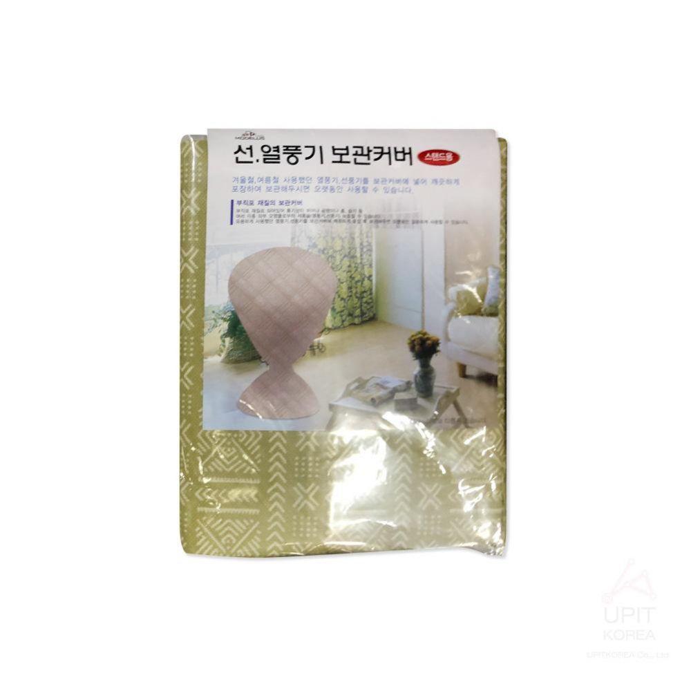 선풍기 열풍기 보관커버 (스탠드용) (2개묶음)_0255 생활용품 가정잡화 집안용품 생활잡화 잡화