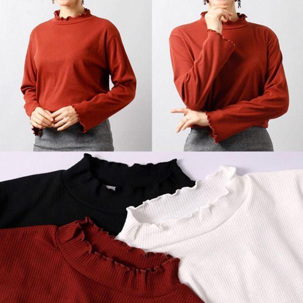 미시옷 3322L812 프릴 반목 골지 티셔츠 ZY 빅사이즈 여성의류 빅사이즈 여성의류 미시옷 임부복 뽀글반넥골지티