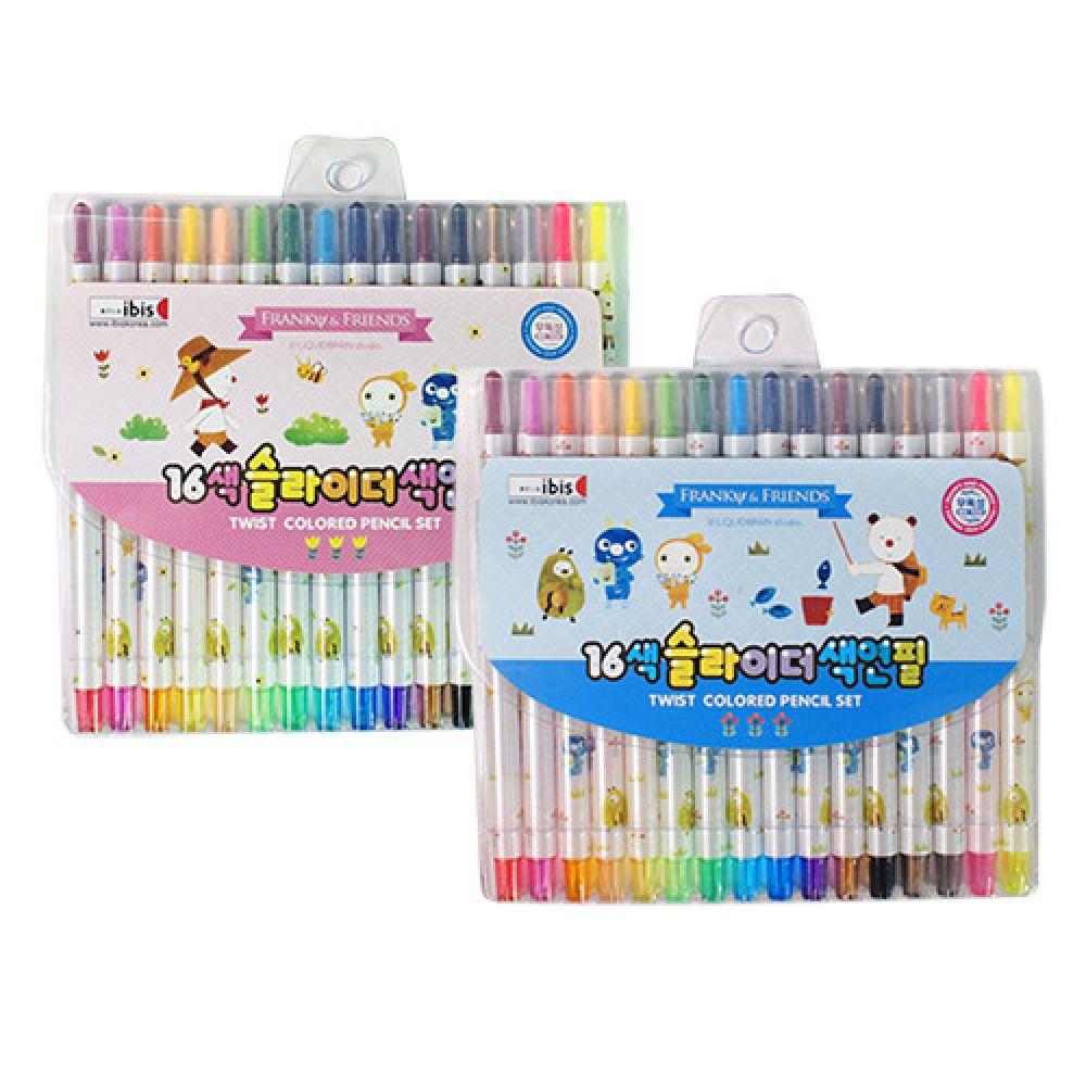 아이비스 5500 16색 슬라이더 색연필 (FR) 1개