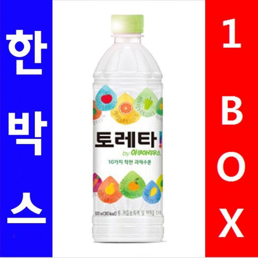 코카)토레타 500ml 1박스(24개) 대량 도매 세일 판매 음료