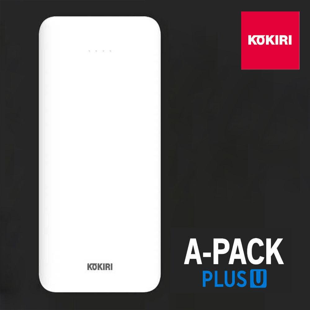 코끼리 A팩 보조배터리 10000mAh (KP-LT100U2) (화이트) 보조 배터리 스마트폰 밧데리 핸드폰