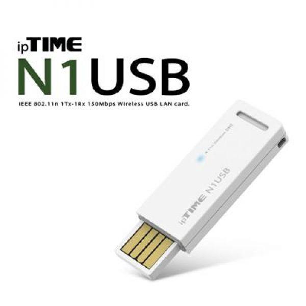 N1USB 11n USB 무선 랜카드 컴퓨터용품 컴퓨터부품 유무선랜카드 USB랜카드 컴퓨터주변기기