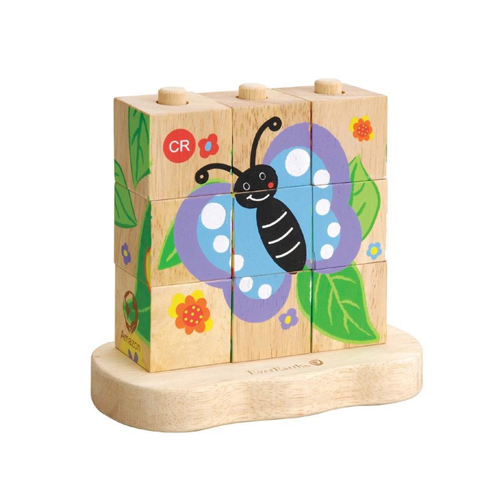 선물 장난감 어린이 교육 놀이 완구 아마존 퍼즐 블럭 유아원 장난감 2살장난감 3살장난감 4살장난감