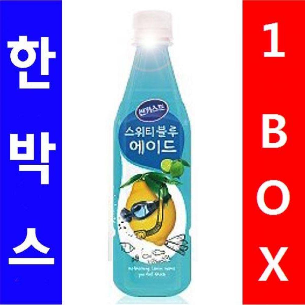 해태음료)스위티에이드 350ml 페트병 1박스(24개) 대량 도매 대량도매 세일 판매