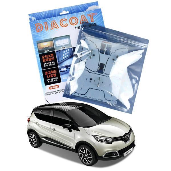 몽동닷컴 QM3 전용 LED 실내등 QM3실내등 자동차용품 차량용품 실내등 차량용실내등 LED실내등