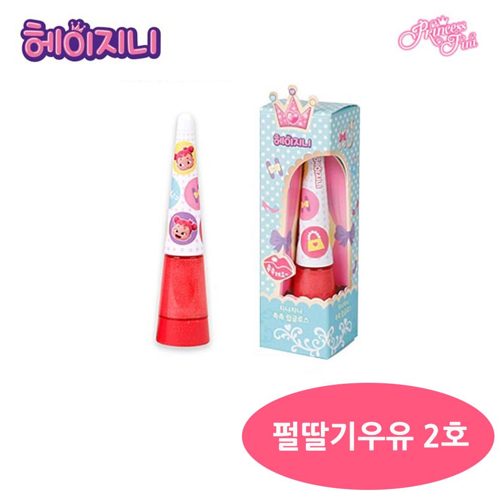 공주지니 촉촉 립글로스 펄딸기우유 2호 주니어 아동 화장품 주니어 어린이 아동 립글로스