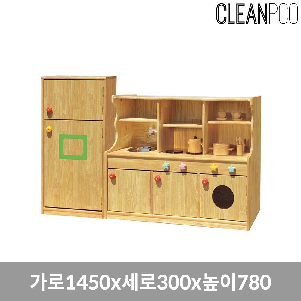 e09 현대교구 영아 씽크대 냉장고 교구 유아교구 어린이교구 어린이집교구 아기교구