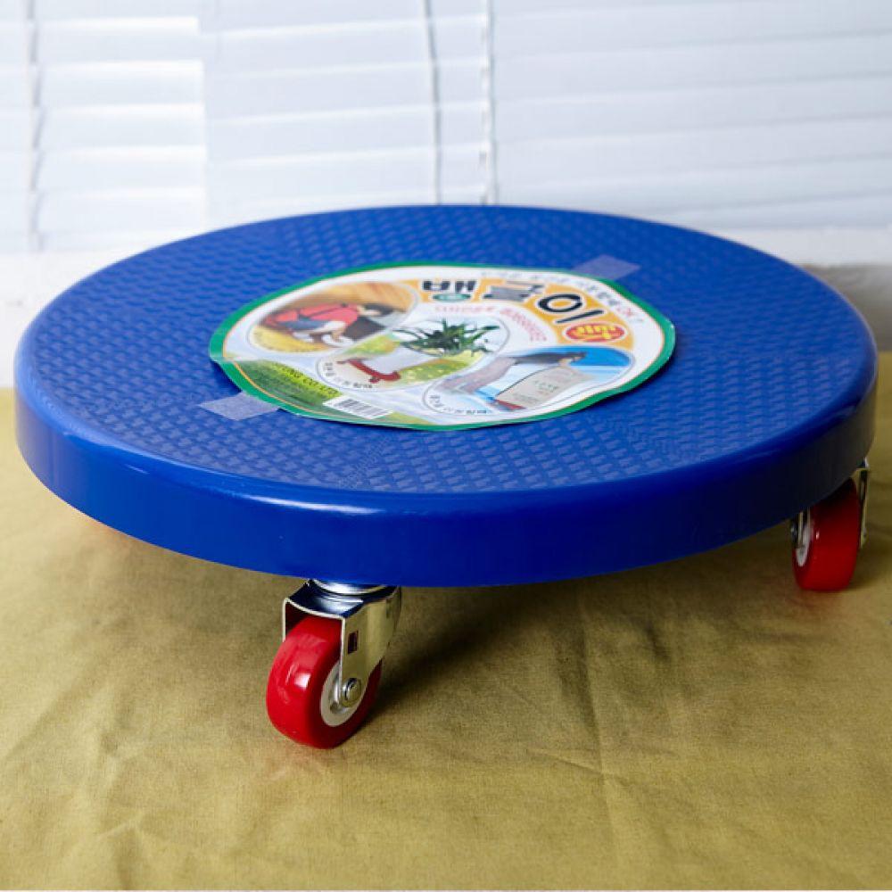 뱅글이 의자 특대 청색 청소의자 무빙의자 바퀴의자 바퀴의자 무빙의자 의자 회전의자 청소의자