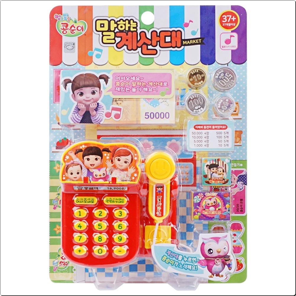 콩순이 말하는계산대-마켓 (멜로디/역할놀이)(833036) 캐릭터 캐릭터상품 생활잡화 잡화 유아용품