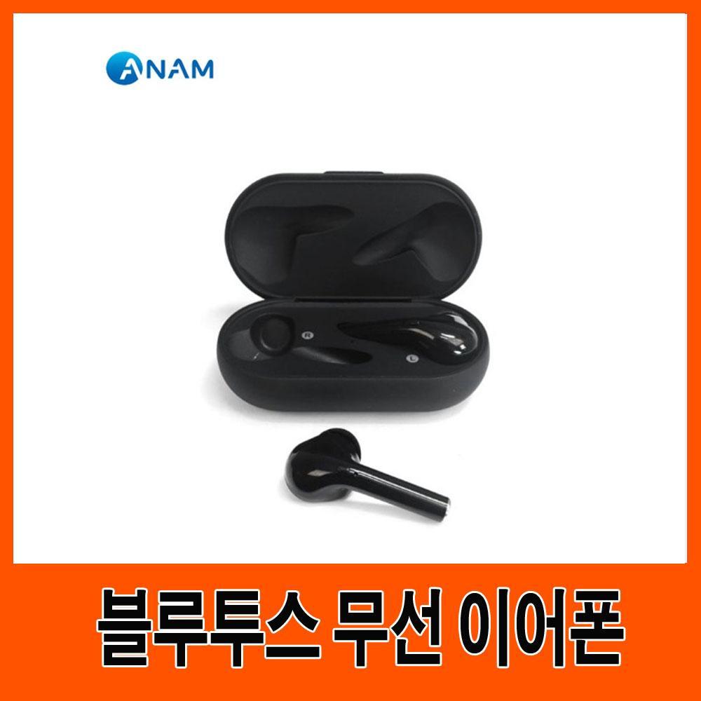 아남 블루투스 이어폰 블루투스이어폰 무선이어폰 아남이어폰 이어셋 운동이어폰 음성인식이어폰 아남블루투스 고음질이어폰 블루투스 이어폰