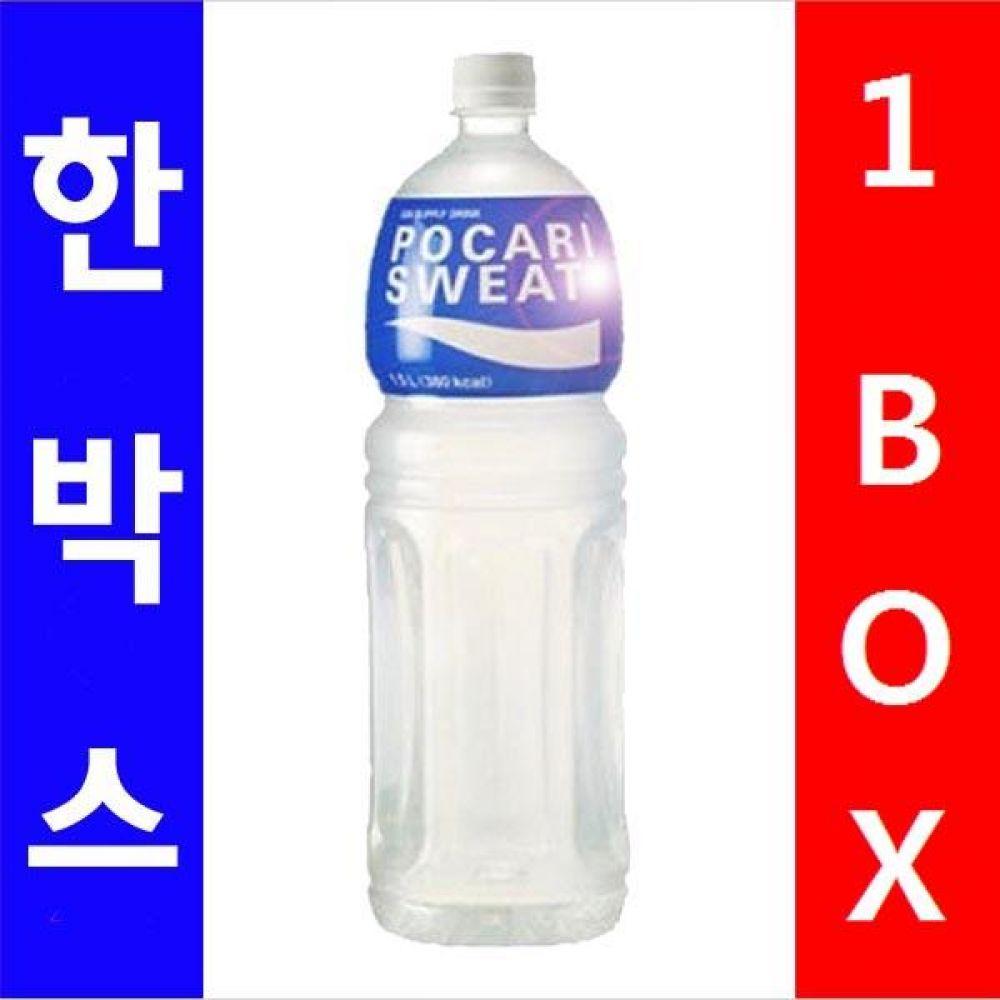 동아)포카리 스웨트 1.5L 1박스(12병) 음료 대량 도매 대량판매 세일 판매