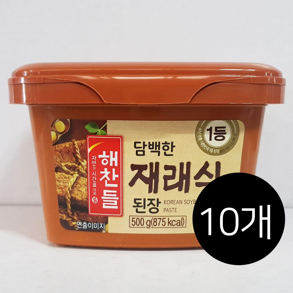 해찬들)재래식 된장 500g 사각 x 10개 한식메주 구수하고 담백한 맛 저온숙성 장 된장국 쌈장 찌개 국