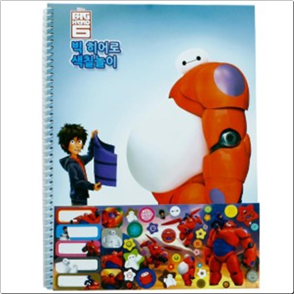 디즈니 빅히어로 색칠놀이(924071)-스카이 캐릭터 캐릭터상품 생활잡화 잡화 유아용품