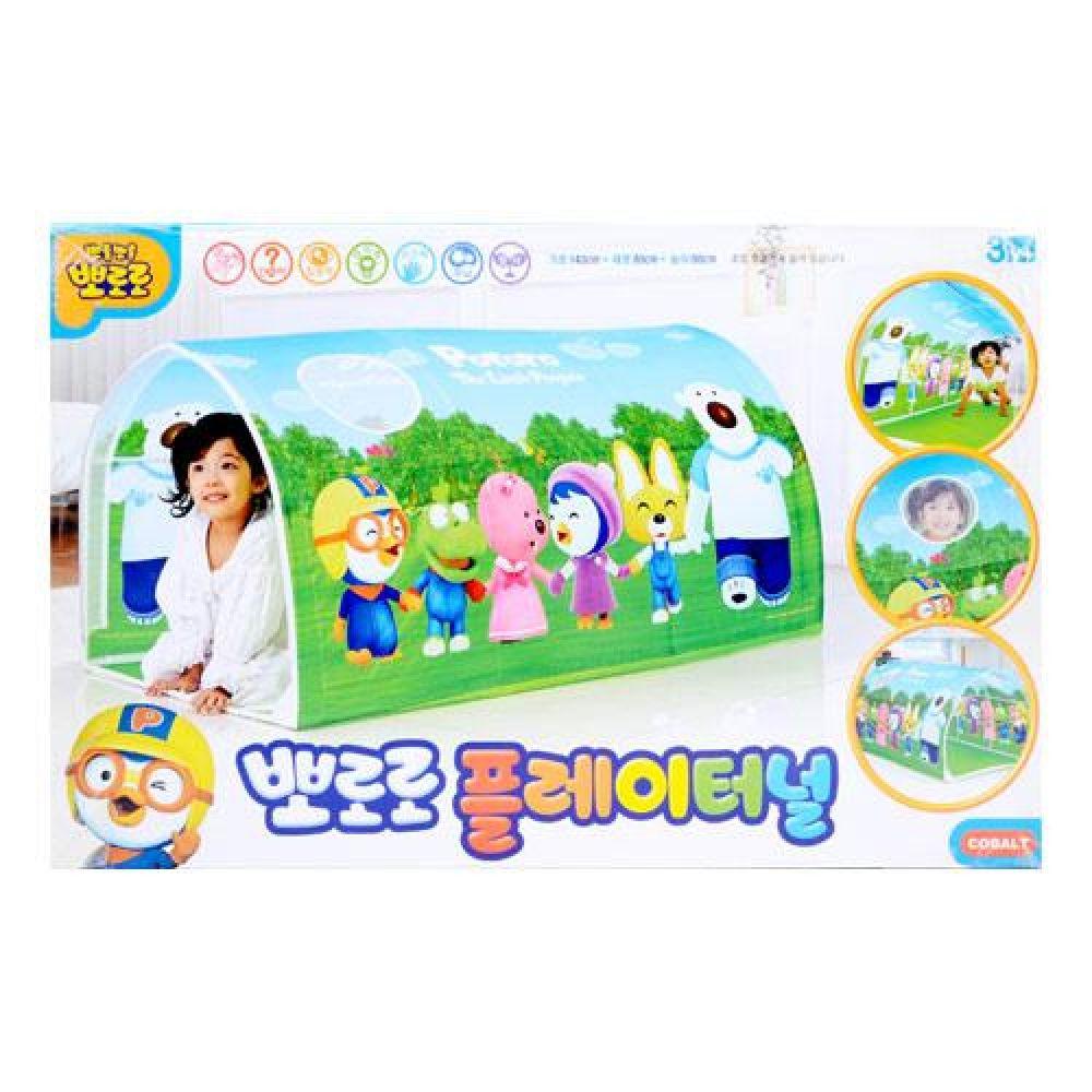 코발트블루 뽀로로 플레이터널(00529) 장난감 완구 토이 남아 여아 유아 선물 어린이집 유치원