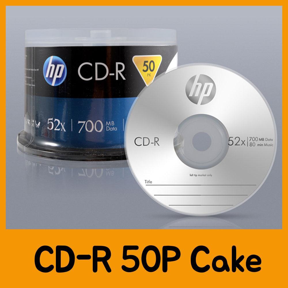 HP CD-R 50P Cake CD 공CD 씨디 공씨디 저장용품 컴퓨터저장용품 저장