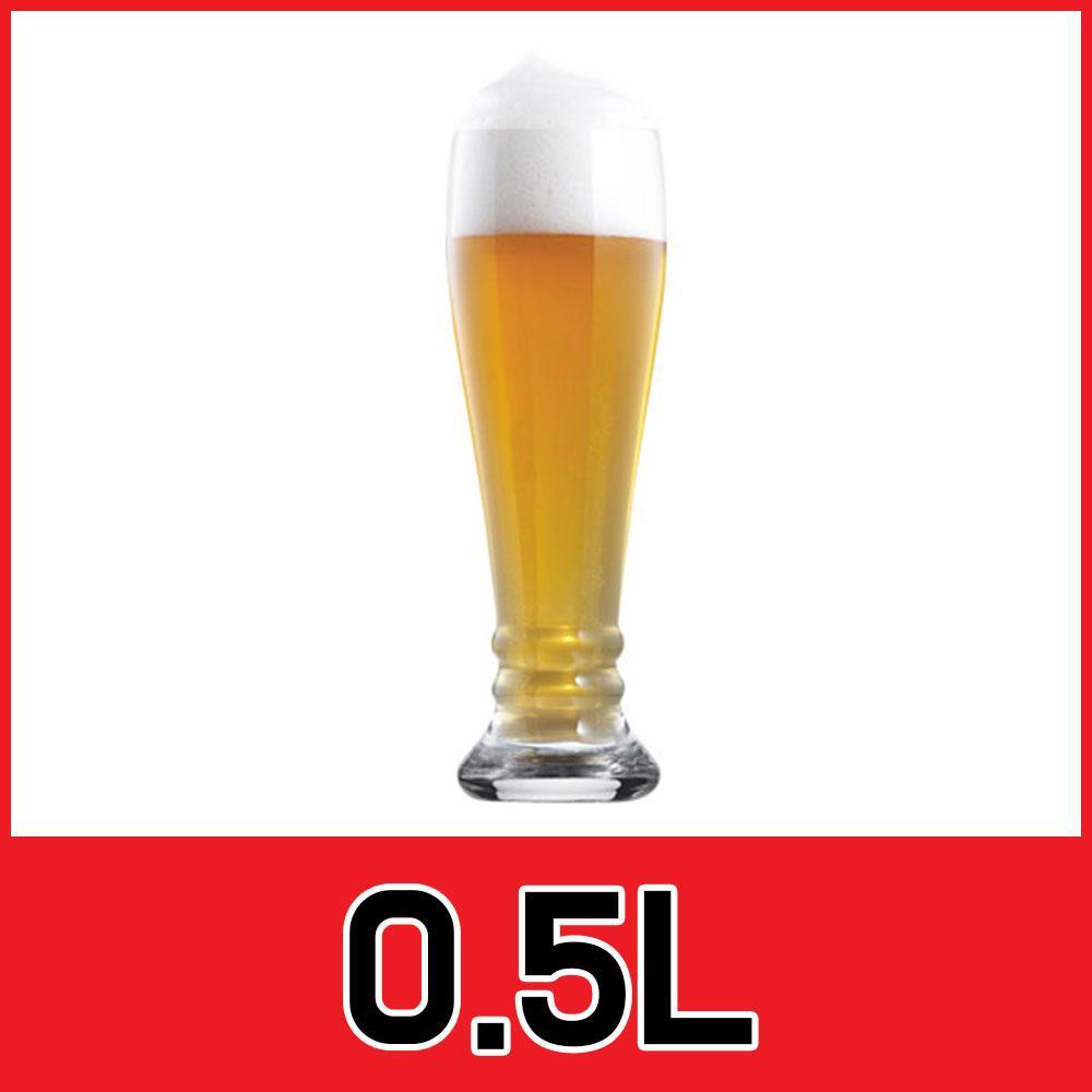 맥주잔 바바리아 비어글라스 0.5L 1P 포도주 와인용품 소믈리에 와인병 와인바