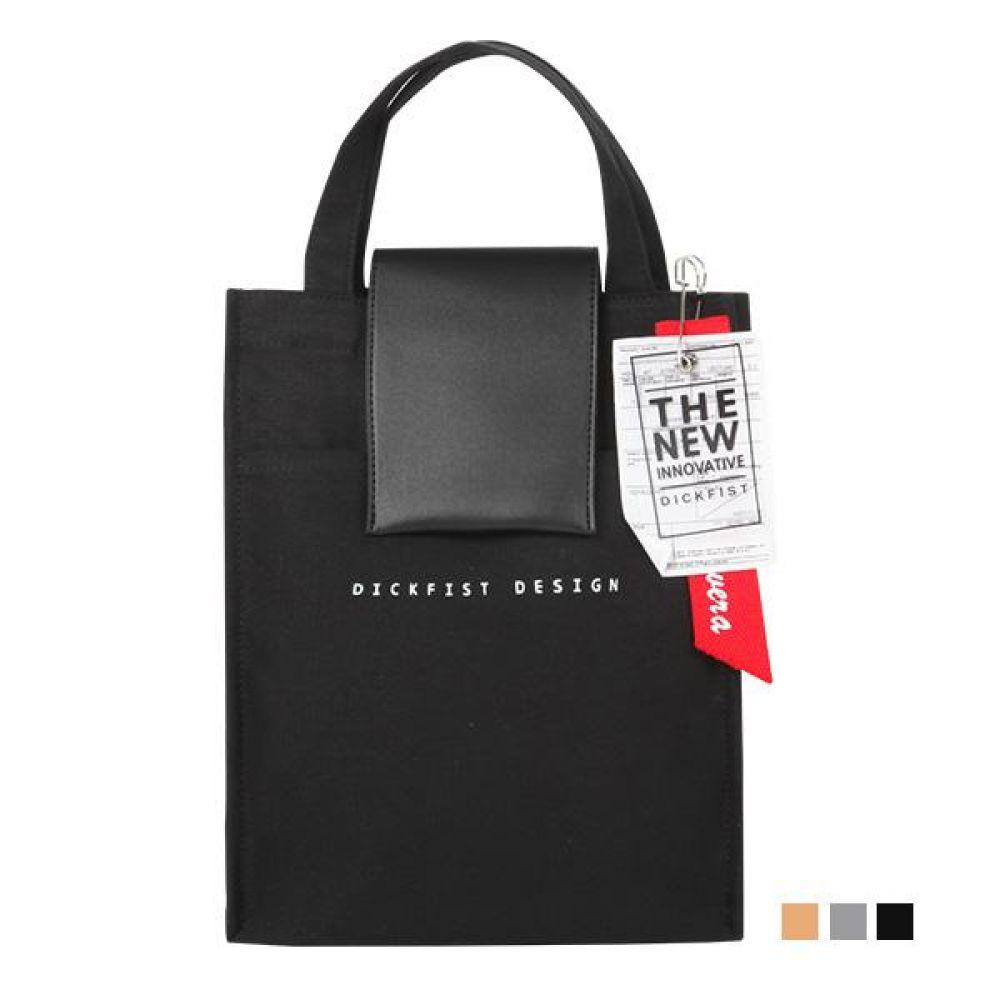 VL_MVV018 잠금 포인트 에코크로스백 데일리에코백 데일리가방 캐주얼에코백 예쁜가방 데일리백