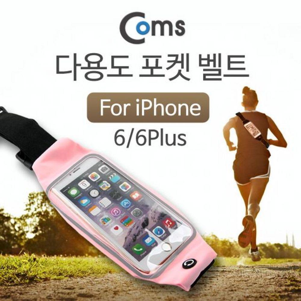 다용도 포켓 벨트 iPhone 6Plus용 Pink 암밴드 컴퓨터용품 PC용품 컴퓨터악세사리 컴퓨터주변용품 네트워크용품 통기타 클래식기타 콜트기타 고퍼우드 크래프터기타 일렉기타 헥스기타 입문용기타 베이스기타