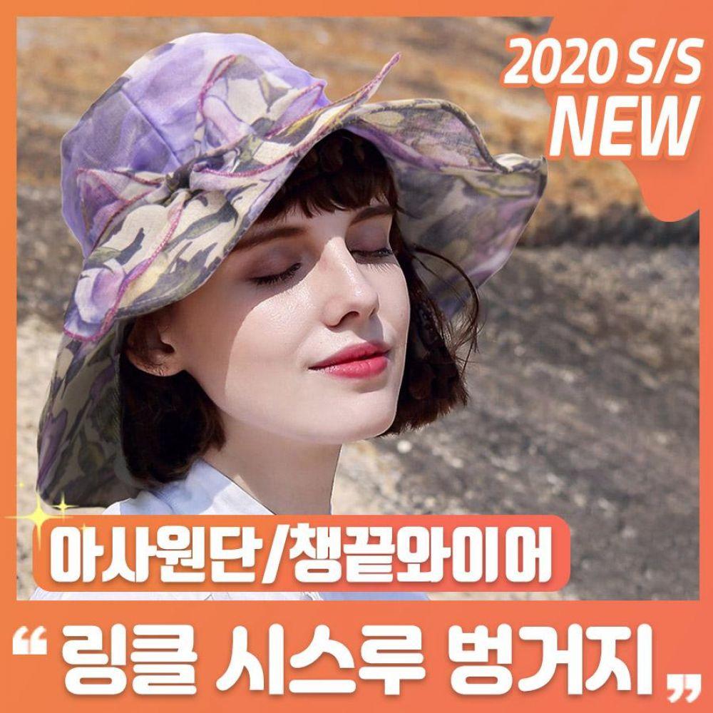 여성 여자 여름 모자 페도라 시스루 링클 꽃무늬 패션 햇빛가리개모자 작업모자 그늘막모자 자외선차단모자 치마모자 마스크모자 챙모자 UV차단모자 사파리모자 농부모자