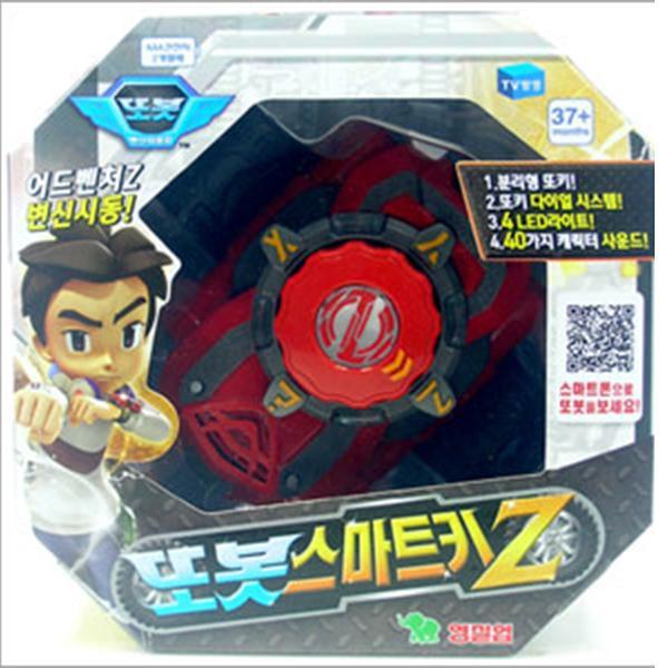 (영실업) 또봇 스마트키Z 어린이장난감 또봇 변신로보트 캐릭터로보트 어린이장난감 어린이선물 유아완구 스마트키Z