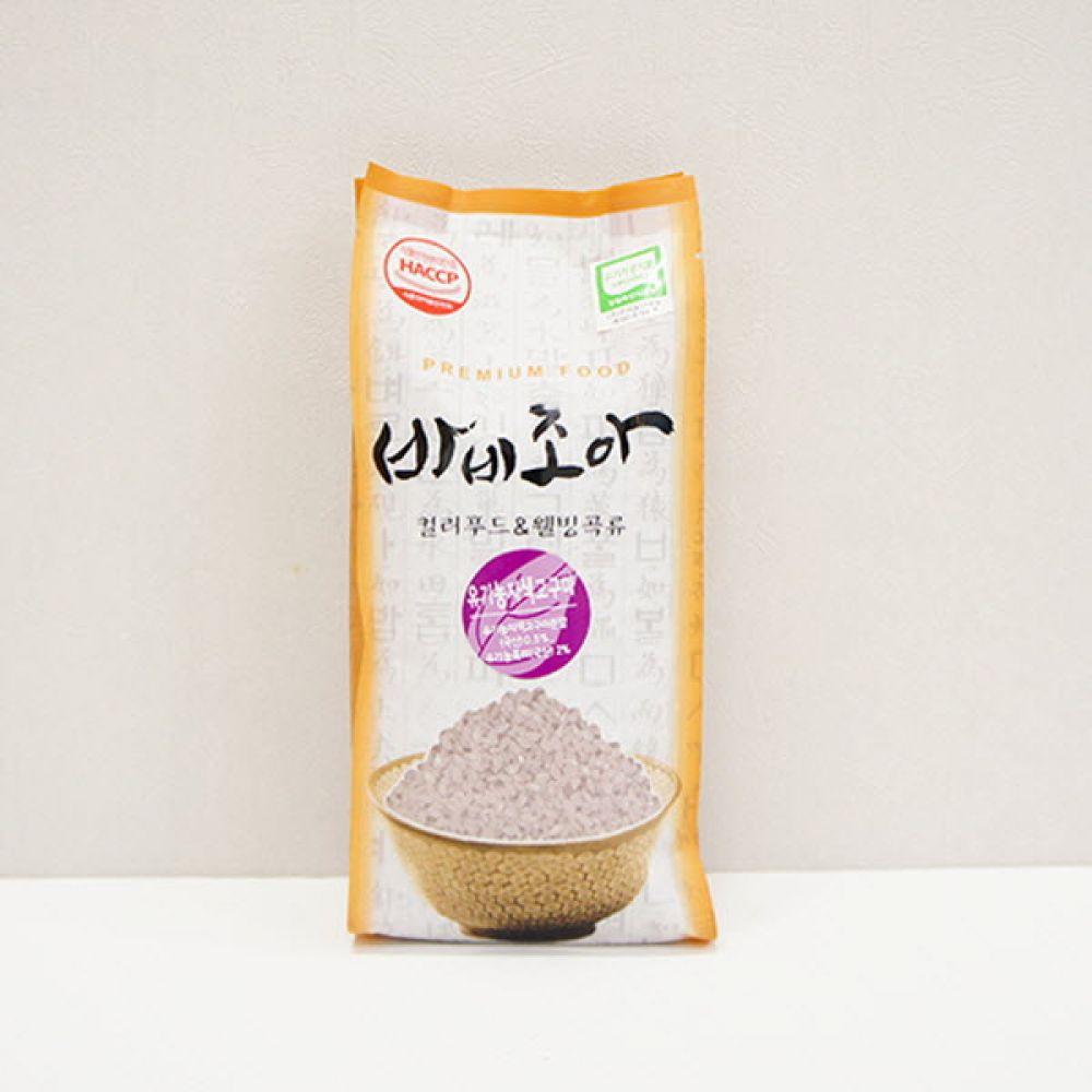 웰빙 자색고구마 영양코팅 기능성 천연 칼라쌀 1kg 쌀 현미 오곡 영양 밥 컬러쌀 칼라쌀 씻은쌀 씻어나온쌀 세척쌀