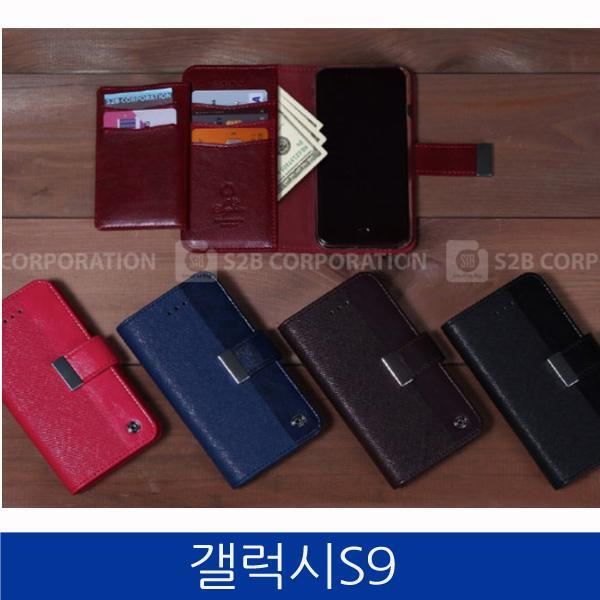 몽동닷컴 갤럭시S9. 소피아 지갑형 다이어리 폰케이스 G960 case 핸드폰케이스 스마트폰케이스 지갑형케이스 카드수납케이스 갤럭시S9케이스