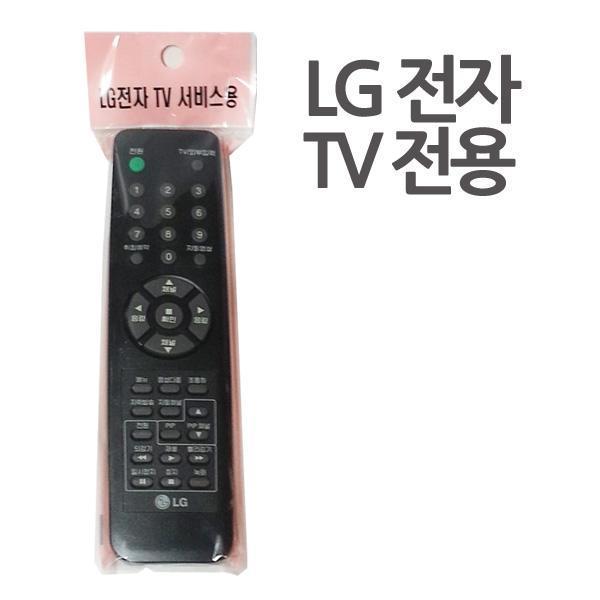 몽동닷컴 LG전자리모컨 엘지TV전용 리모콘 리모컨 텔레비젼 간편 만능리모컨 만능리모콘