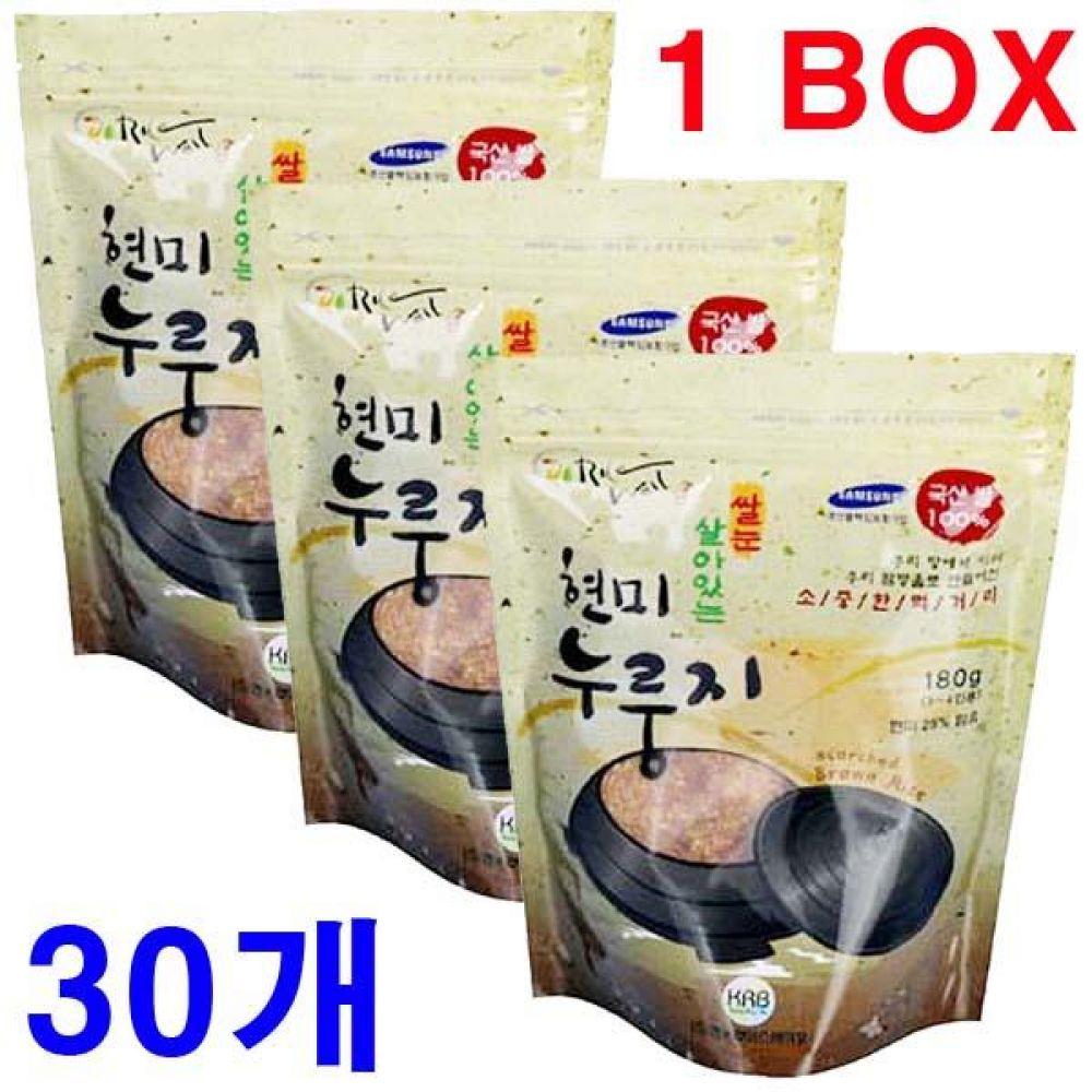 쌀눈이 살아있는 현미누룽지 180gx30개(한박스) 국산 간식 죽 영양식 노인 단체 급식 과자 누렁지 탕 옛날 선식 수제