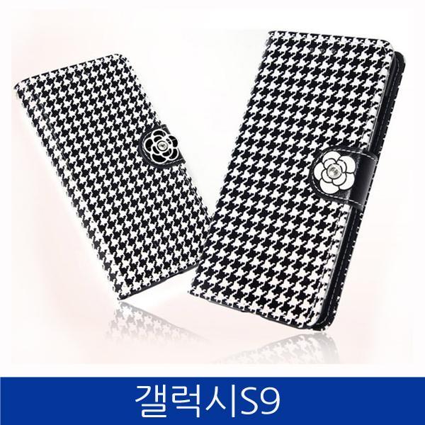 몽동닷컴 갤럭시S9. 시클라멘 체크 큐빅 폰케이스 G960 case 핸드폰케이스 스마트폰케이스 카드수납케이스 지갑형케이스 갤럭시S9케이스