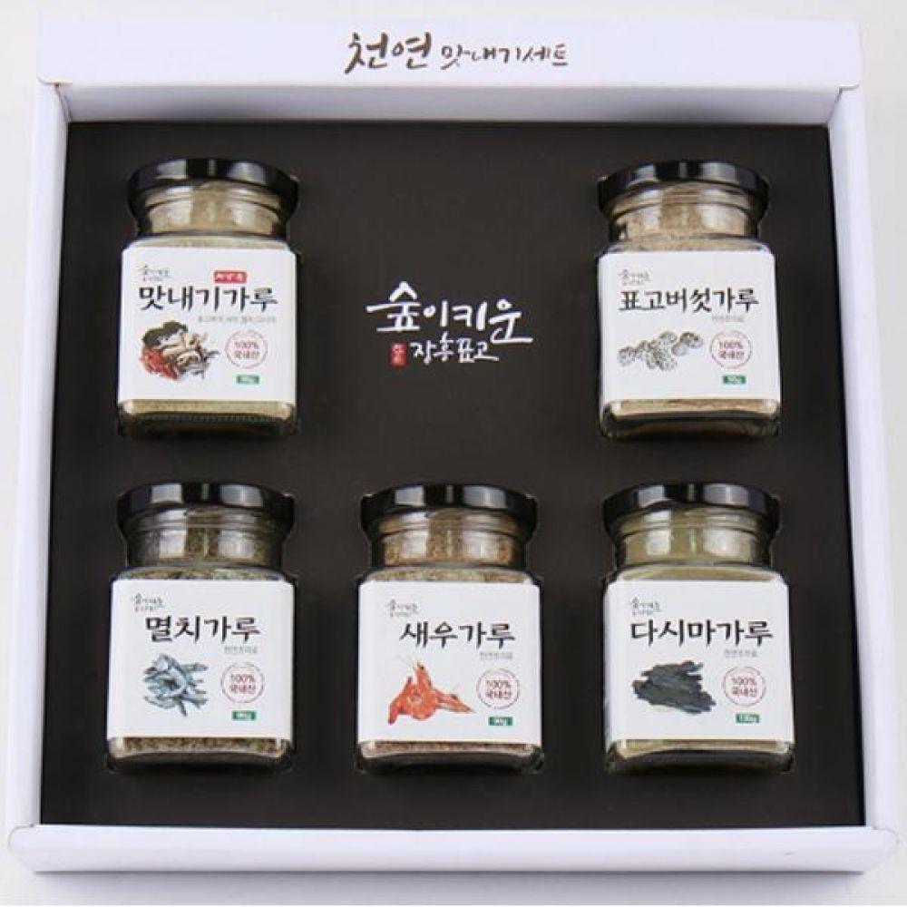 천연 맛내기세트 440g (표고 멸치 다시마 새우 혼합) 식품 농산물 채소 표고버섯 조미료