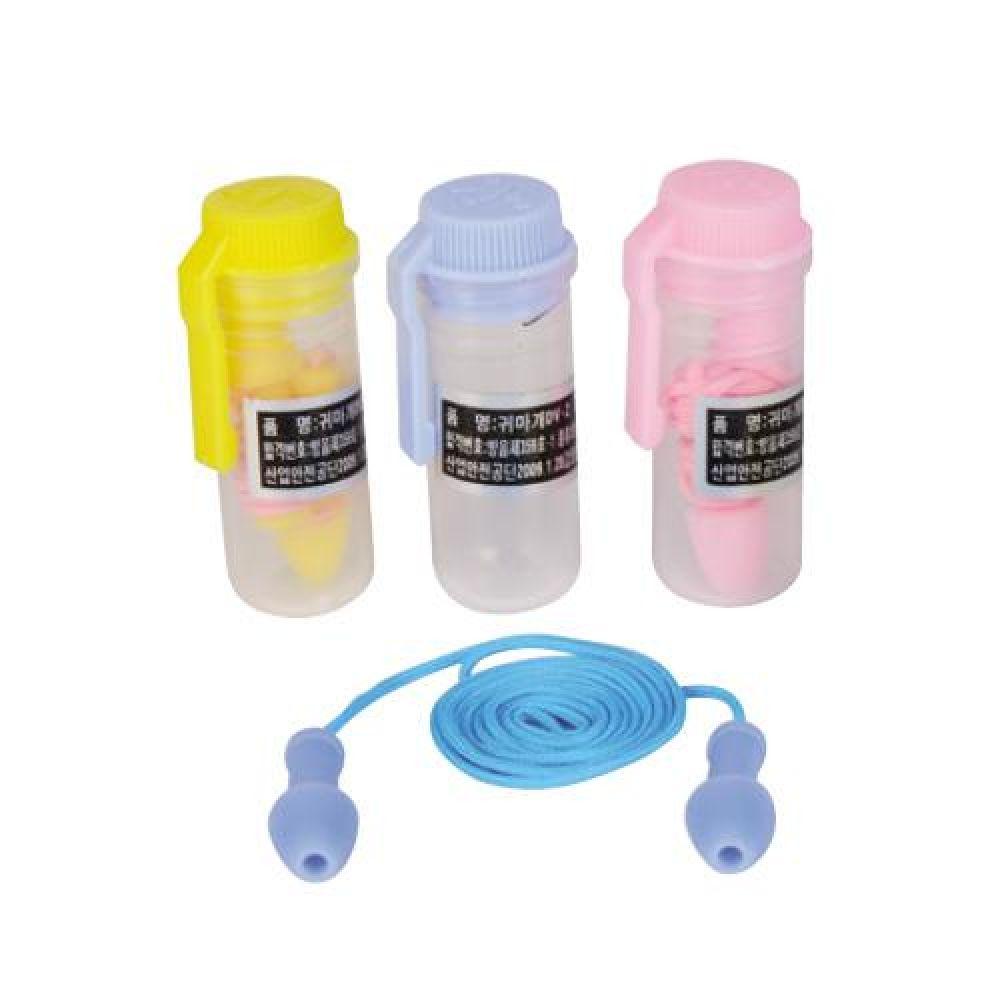 도부라이프텍 귀마개 케이스포함 840-0303 (300개) 도부라이프텍 귀마개 방음보호구 청력보호구 방음 안전용품 DV-2 귀마개케이스