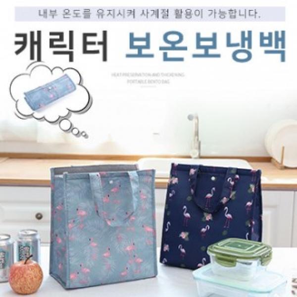 핑크돼지 캐릭터보온보냉백 쇼퍼백 쿨러백 아이스백 쇼퍼가방 쿨러가방 여름 아이스 보관