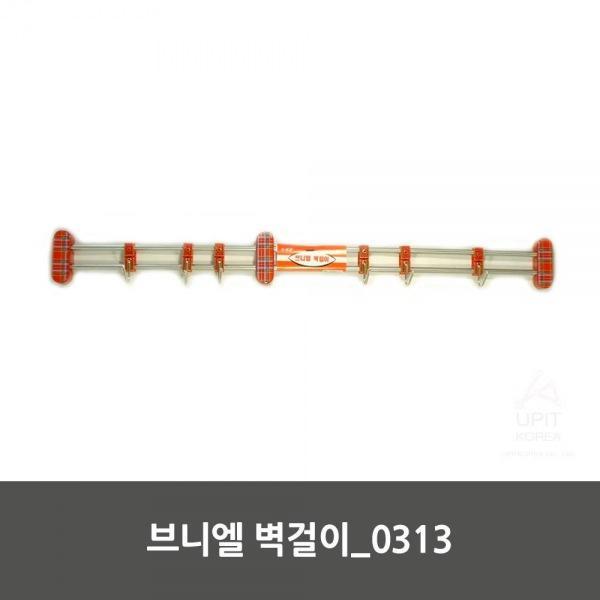 몽동닷컴 브니엘 벽걸이_0313 생활용품 잡화 주방용품 생필품 주방잡화
