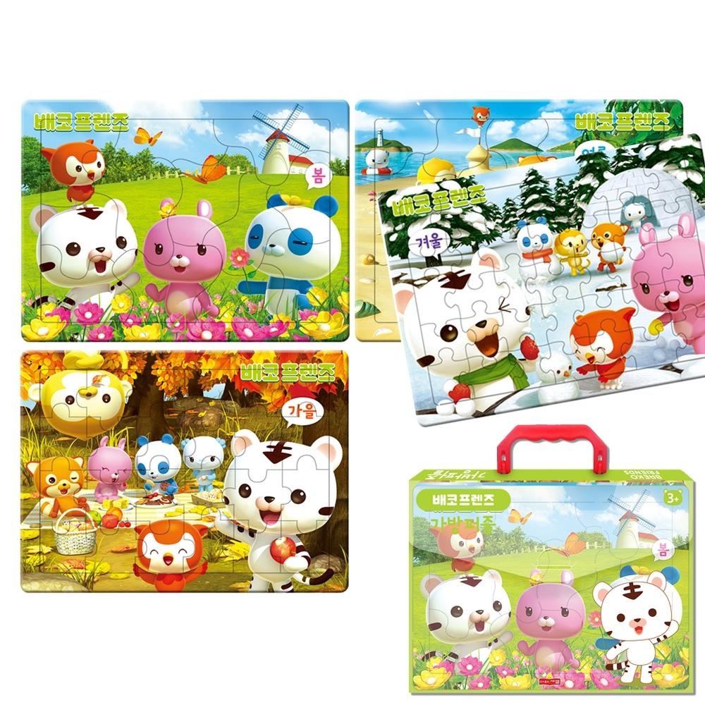선물 어린이 장난감 배코 프렌즈 가방 퍼즐 4종세트 퍼즐 블록 블럭 장난감 유아블럭