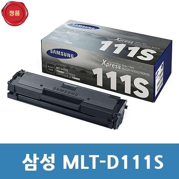 MLT-D111S 삼성 정품 토너 검정  SL-M2020용 SL-M2074W SL-M2024 SL-M2070FW SL-M2074FW SL-M2020W SL-M2020 SL-M2021 SL-M2021W SL-M2024W SL-M2071 SL-M2071F SL-M2071W SL-M2078FW SL-M2078W SL-M2078F SL-M2078 SL-M2074F SL-M2074 SL-M2070F SL-M2070 SL-M2022W SL-M2022 SL-M202