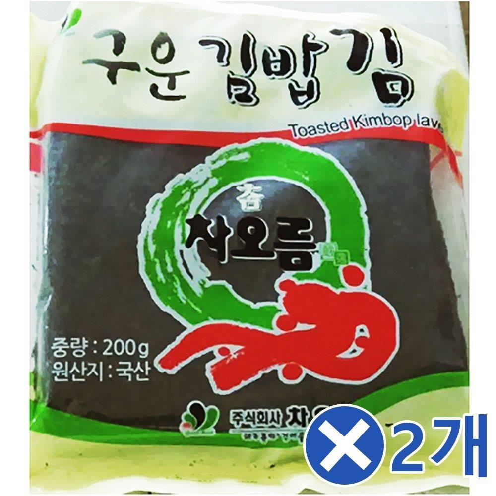 국내산 구운김밥김 1속X2ea 김밥김 구운김 국산김 소풍김밥 김밥재료