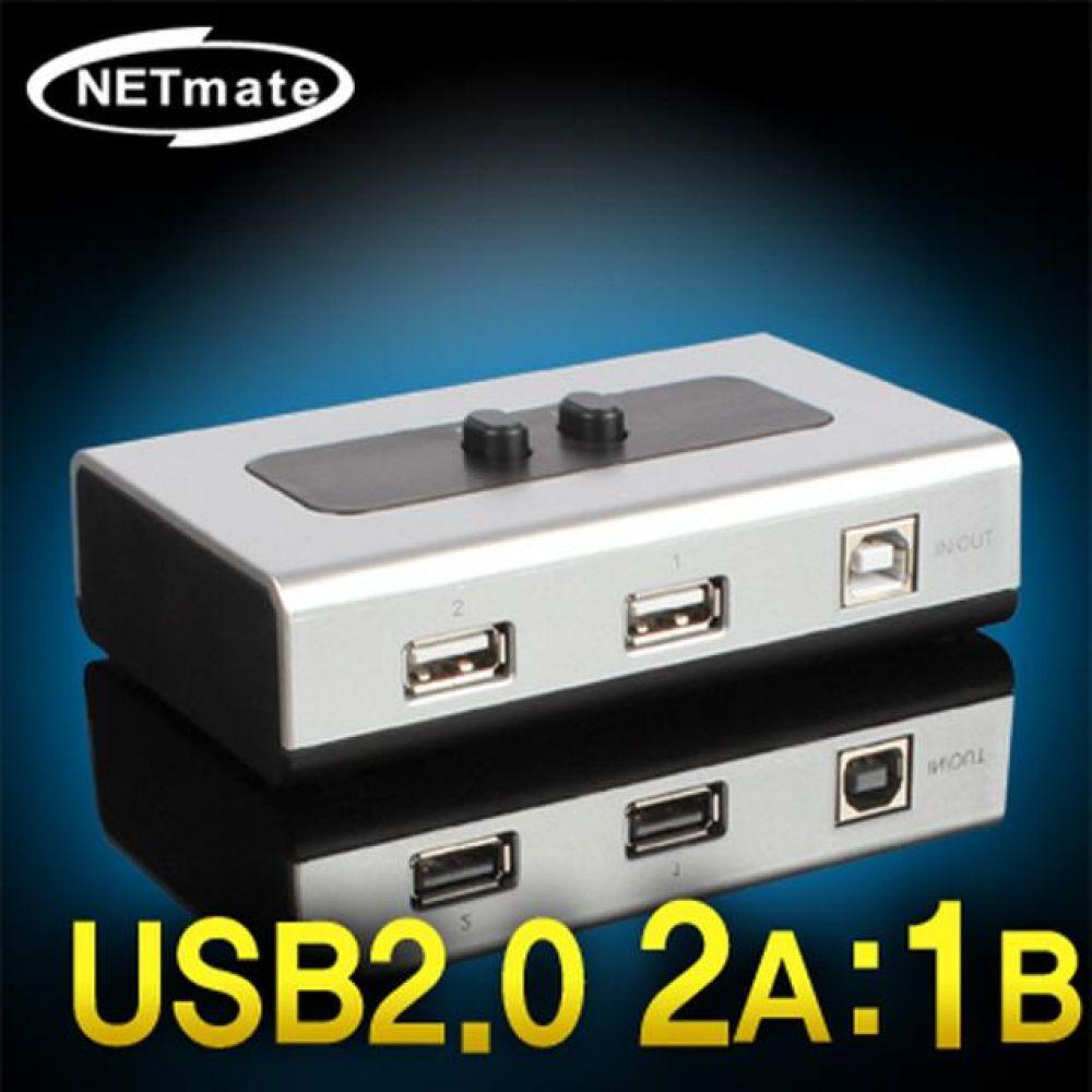 NM-US21 USB2.0 2A대1B 수동선택기 벽걸이형 컴퓨터용품 PC용품 컴퓨터악세사리 컴퓨터주변용품 네트워크용품 사운드분배기 모니터선 hdmi셀렉터 스피커잭 옥스케이블 hdmi스위치 hdmi컨버터 rgb분배기 rca케이블 av케이블