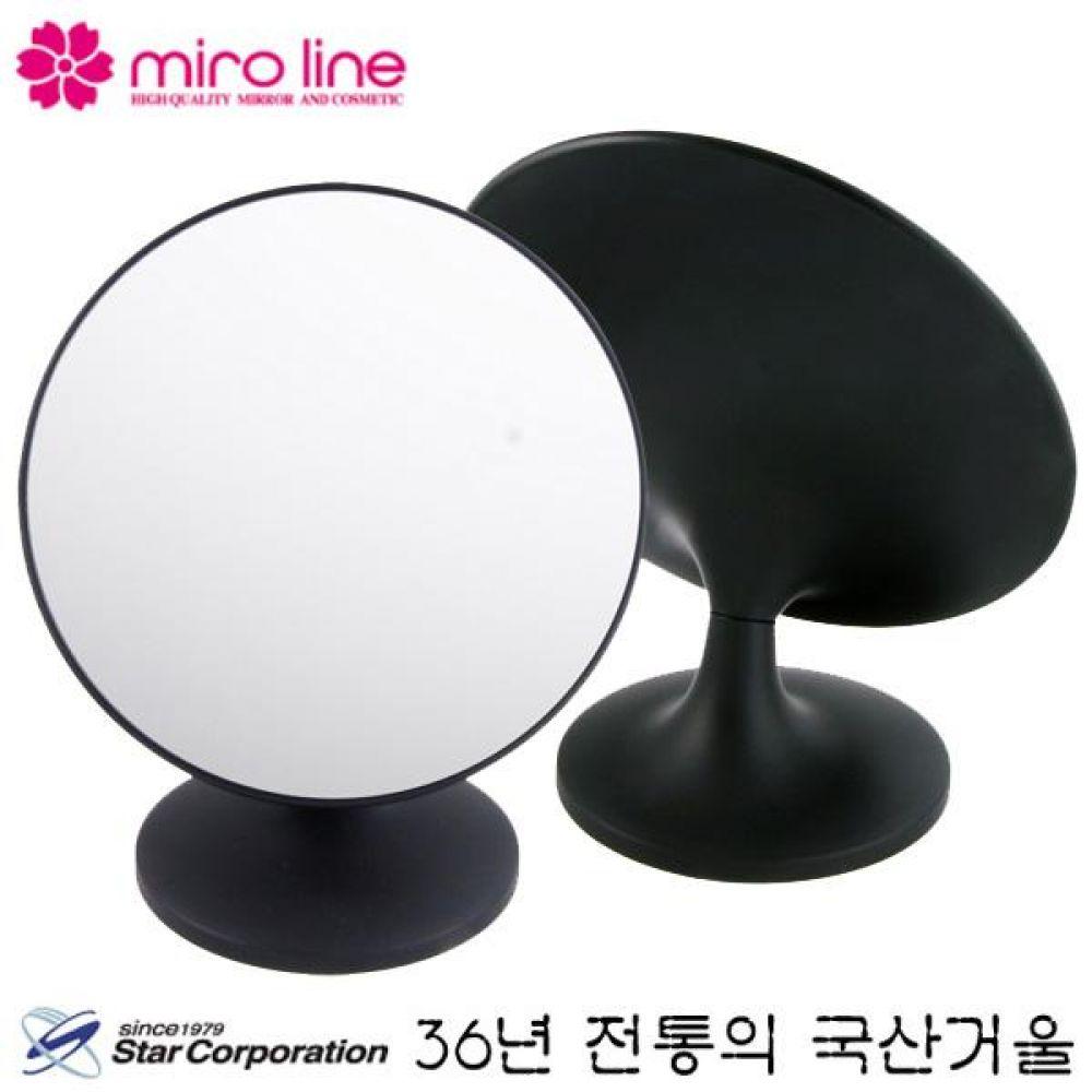 국산 스타 미로라인 블랙 원형 탁상거울 200x130x230mm 단면 심플한 디자인 아름다움의 완성 거울 미러 화장 꾸밈 여자