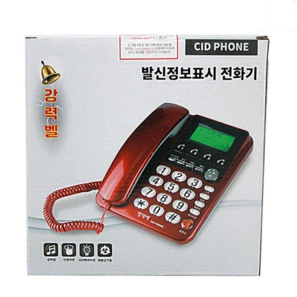 대명 전화기 DM-805(강력벨) 유선 매장용 가정용 회사 사무실 업소용