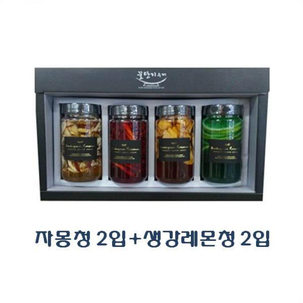 (수제 과일청 선물세트) 자몽청 300ml(2입) x 생강레몬청 300ml(2입)_100퍼센트 원당만 사용 청 조청 과일 조림 단맛