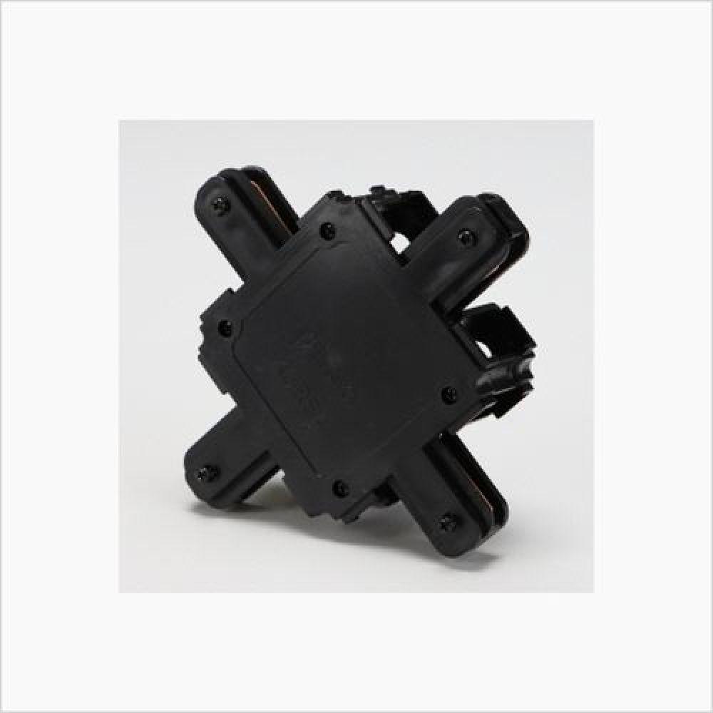 인테리어 레일조명 부속품 광폭 십자 블랙 철물용품 인테리어조명 홈조명 매장조명 천장조명 레일조명 레일조명부속품 레일조명몸체
