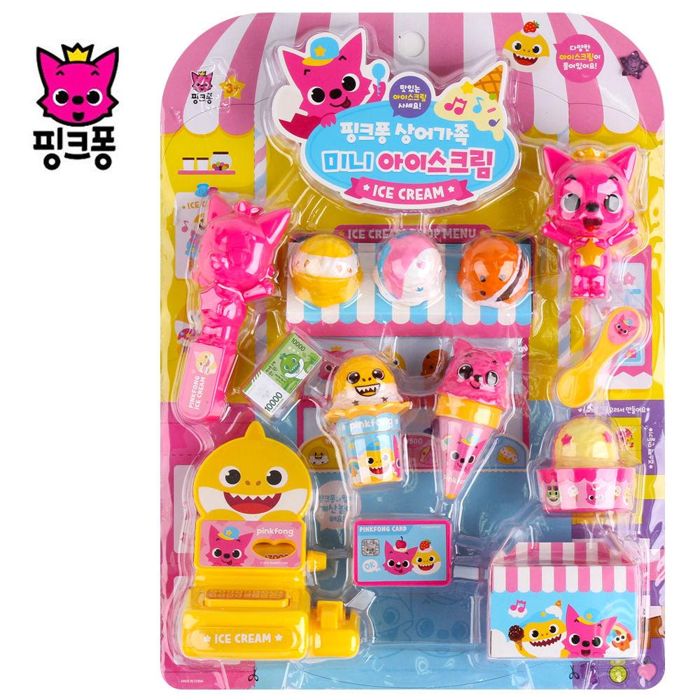 핑크퐁 상어가족 미니 아이스크림 소꿉놀이 장난감 주방놀이 엄마놀이 역할놀이 장난감 소꿉놀이