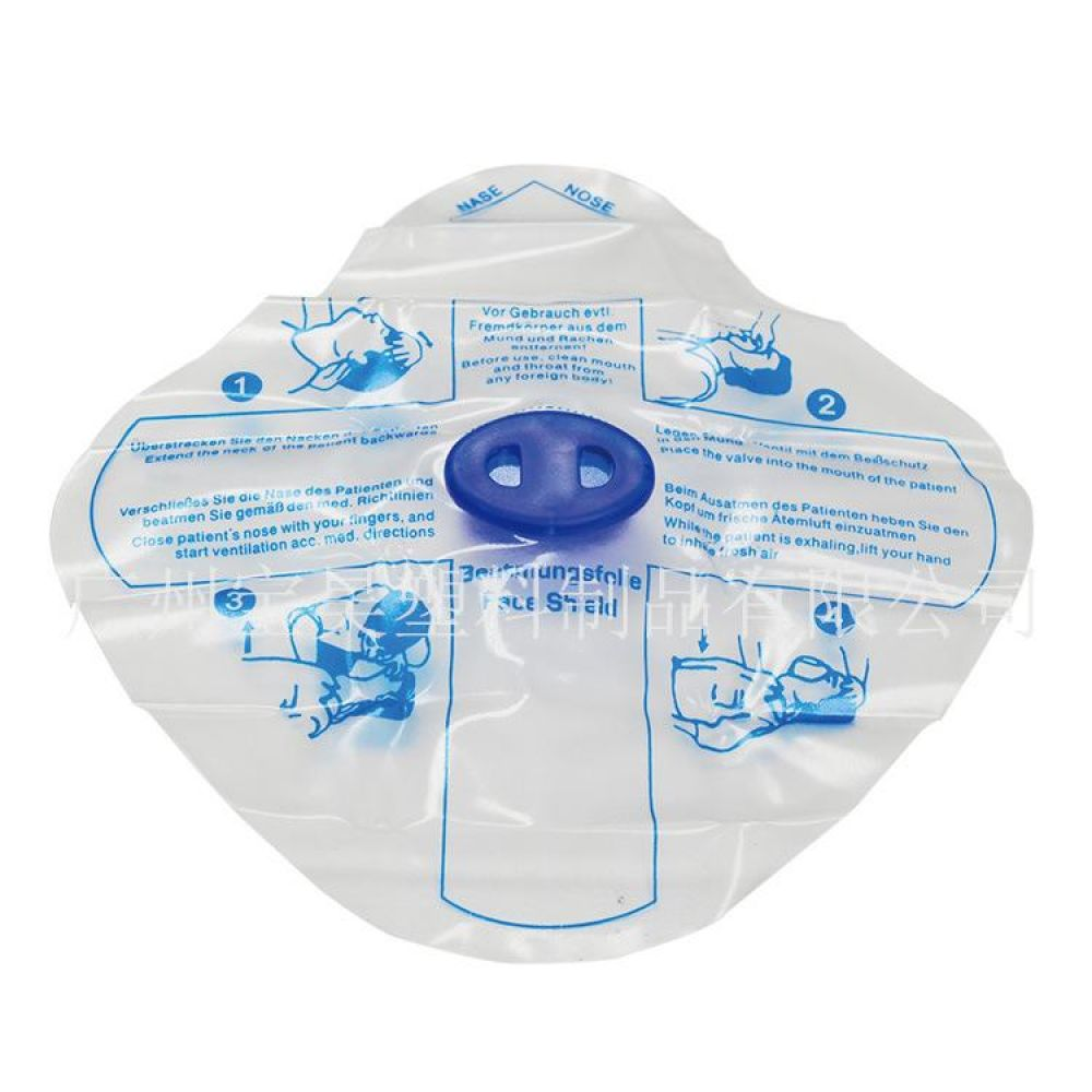 일회용구급CPR마스크 인공호흡마스크 위생구급마스크 페이스쉴드 심폐소생마우스쉴드 구급마스크 감염방지 실습용마우스쉴드 CPR 심폐소생술포스터 심폐소생술 마네킨용마우스쉴드 고정형마우스쉴드 Prestan CPR마우스쉴드 CPR훈련 프레스탄전용