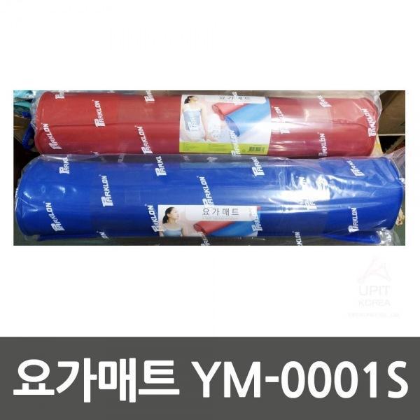요가매트 YM-0001S
