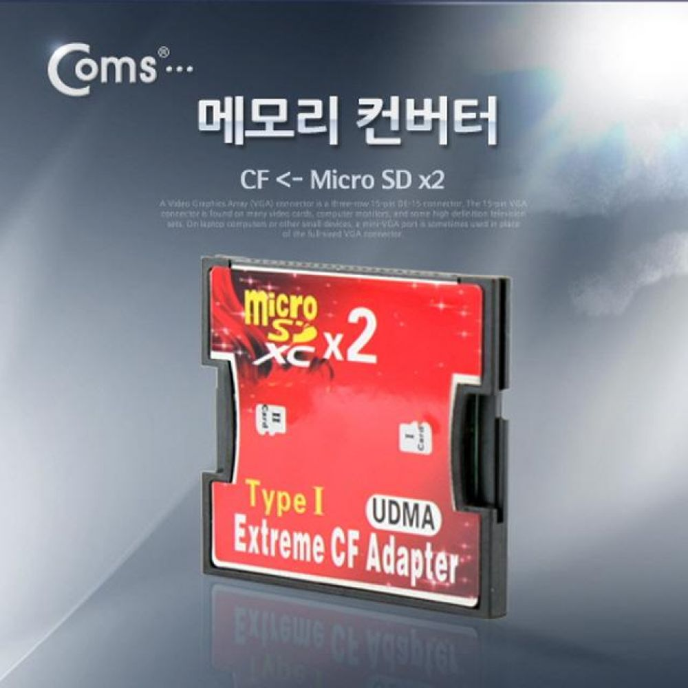 메모리 컨버터 CF 컴퓨터용품 PC용품 컴퓨터악세사리 컴퓨터주변용품 네트워크용품 sd메모리카드 마이크로sd카드 sd카드 microsd리더기 샌디스크sd카드 휴대폰sd카드 usb microsdxc 카메라sd카드 usb메모리